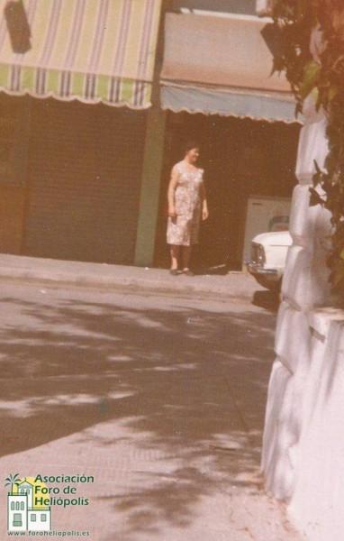 Tiendas La Granja Bética - Pan y Tortas, en la calle Tajo, foto desde la calle Venezuela (cortesía de Alfonso León Hurtado)
