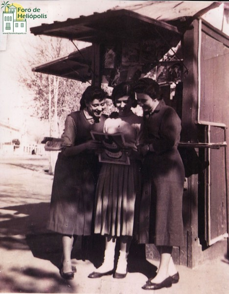 El antiguo kiosco con Gracita y María del Carmen. Cortesía de Doña MªCarmen Martín